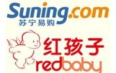红孩子logo